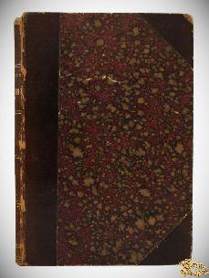 Старинная книга Общедоступная астрономия, Фламмарион К.