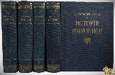 Бенуа Александр, История живописи, в 4-х томах