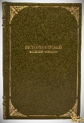 История стилей изящных искусств, Кон-Винер Э.