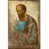 Цена иконы Ап. Павел из Деисусного чина АП-14-8 12х8