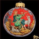 Ёлочный шар ручной работы Иван и козы