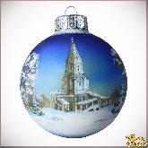 Ёлочный шар ручной работы Церковь