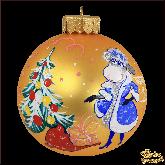 Ёлочный шар ручной работы Овца Снегурочка (золотой мат)
