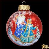 Ёлочный шар ручной работы Дед мороз и Снегурочка