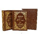 Библия с рисунками Гюстава Доре