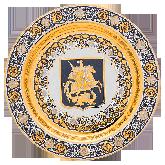 Блюдо «Георгий Победоносец» на золоченой подставке