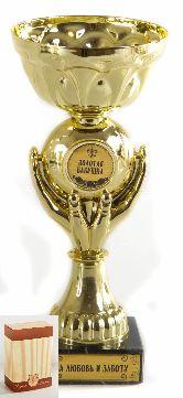Кубок подарочный Руки Золотая бабушка! 18см