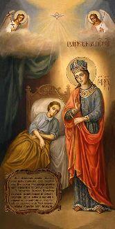 Купить икону Богородица Целительница арт БЦ-01 24х12
