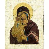 Купить икону Богородица Донская арт БД-11 12х9,5