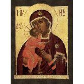 Стоимость иконы Богородица Феодоровская арт БФ-02 12х9