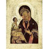 Купить икону Богородица Иерусалимская арт БИ-01 24х18