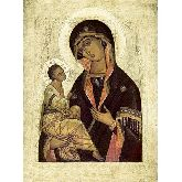 Цена иконы Богородица Иерусалимская арт БИ-01 12х9