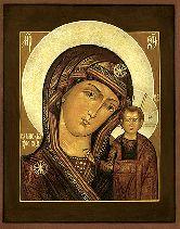 Купить икону Богородица Казанская арт БК-01 12х9,5