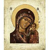 Купить икону Богородица Казанская арт БК-02 30х25