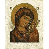 Купить икону Богородица Казанская арт БК-03 30х23,5