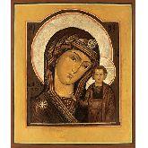 Купить икону Богородица Казанская арт БК-04 30х25