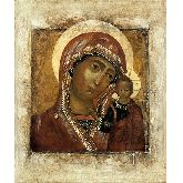 Стоимость иконы Богородица Казанская арт БК-05 18х15
