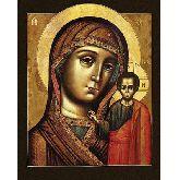 Стоимость иконы Богородица Казанская арт БК-06 18х14