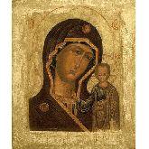 Купить икону Богородица Казанская арт БК-07 30х25