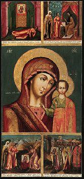 Стоимость иконы Богородица Казанская арт БК-08 18х8,5