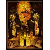 Цена иконы Богородица Киево-Печерская арт БКП-01 12х9