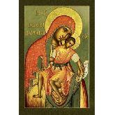 Купить икону Богородица Киккская арт БКК-13 30х20
