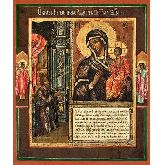 Купить икону Богородица Нечаянная Радость арт БНР-01 18х15