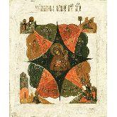 Купить икону Богородица Неопалимая Купина арт НК-02 24х20