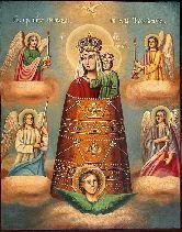 Купить икону Богородица Прибавление Ума арт БПУ-01 30х23,5