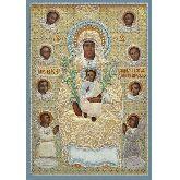Цена иконы Богородица Сицилийская арт БС-01 30х21