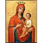 Стоимость иконы Богородица Скоропослушница арт БСП-01 40х29,5