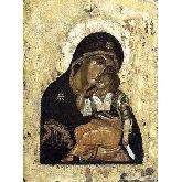 Цена иконы Богородица Умиление арт БУ-01 12х9