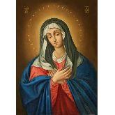 Купить икону Богородица Умиление арт БУ-03 12х8,5