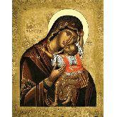 Стоимость иконы Богородица Умиление арт БУ-08 24х19