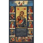 Купить икону Богородица Утоли Моя Печали арт БУП-01к 25,5х14,5