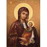 Стоимость иконы Богородица Утоли Моя Печали арт БУП-02 40х28