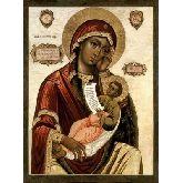 Цена иконы Богородица Утоли Моя Печали арт БУП-03 12х9