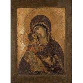 Купить икону Богородица Владимирская арт БВ-07 12х9