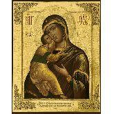 Стоимость иконы Богородица Владимирская арт БВ-03 12х9,5