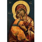 Стоимость иконы Богородица Владимирская арт БВ-05 18х12