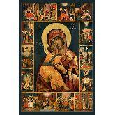 Стоимость иконы Богородица Владимирская арт БВ-05к 18х12