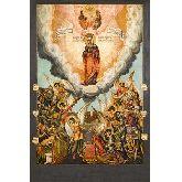 Стоимость иконы Богородица Всех скорбящих Радость арт БВС-01 18х12