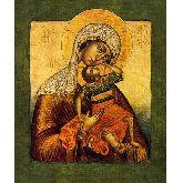 Цена иконы Богородица Взыграние Младенца арт БВ3-02 12х10