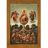 Купить икону Богородица Живоносный Источник арт БЖИ-01 30х21