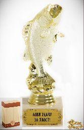 Кубок подарочный Рыба.Лови удачу за хвост!