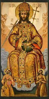 Купить икону Царь царем арт С-26 60х30