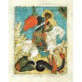 Купить икону Чудо Георгия о змие ГП-01-2 18х14