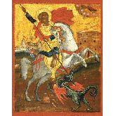 Купить икону Чудо Георгия о змие ГП-02-2 18х14