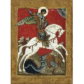 Цена иконы Чудо Георгия о змие ГП-03-3 18х13