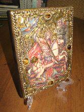 Икона, Чудо Святого Георгия о змии